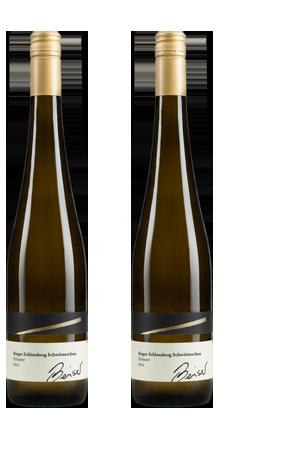 Weingut Beiser Lagenweine weiß - Steillage
